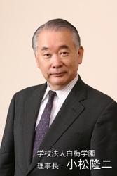 chairman (167x250).jpg