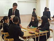 learning-seishu01.jpg