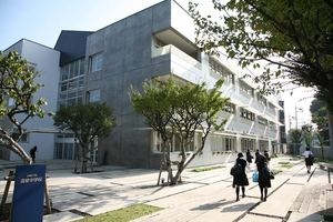 校舎.jpgのサムネイル画像のサムネイル画像