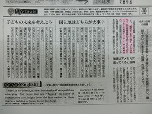 CIMG1279.JPG