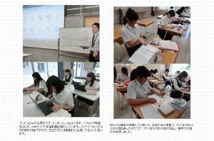 ニュース配信2 (300x199).jpg
