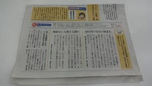 新聞0714.jpg