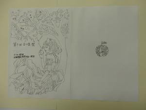 P2060199.JPG