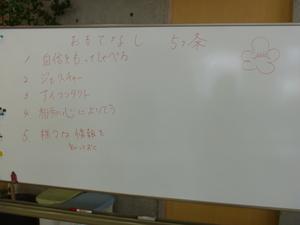 P1170695.JPG
