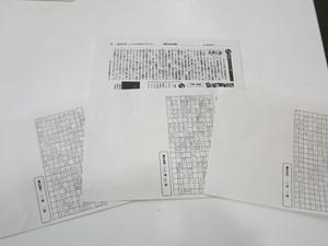 IMG_2196.JPG