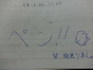 CIMG2939.JPG