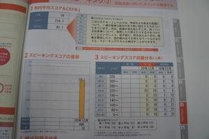 DSC06250.JPG