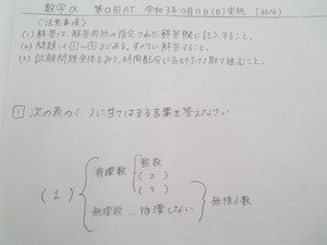 IMG_4391.JPG